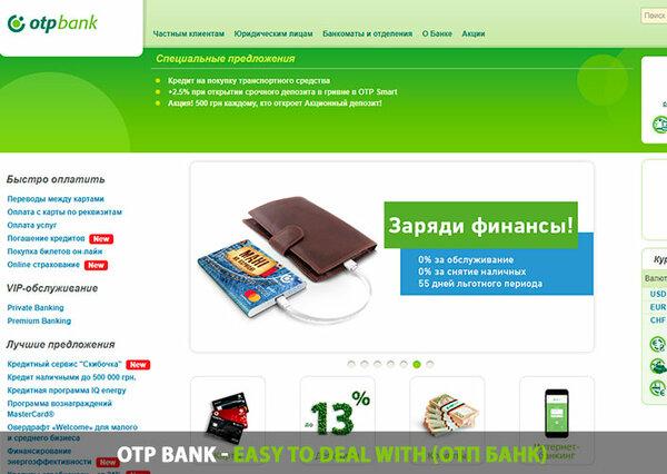 кредит онлайн заявка банк тюмень