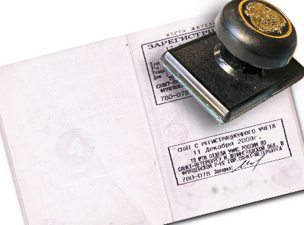 кредит без прописки омсквыгода по процентам по договору займа