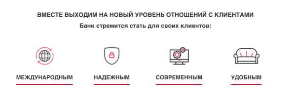 Оплатить кредит росбанка онлайн онлайн кредит сбербанк краснодар