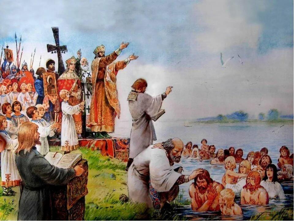 князь владимир крещение картинки могут принимать