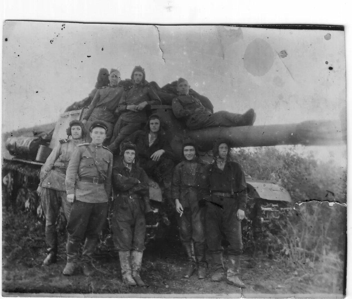 нее, фотографии танкистов вов волшебные