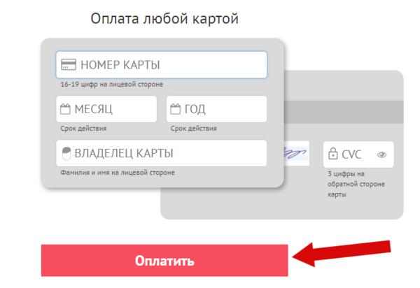 Каспий банк кредиты узнать задолженность по фамилии