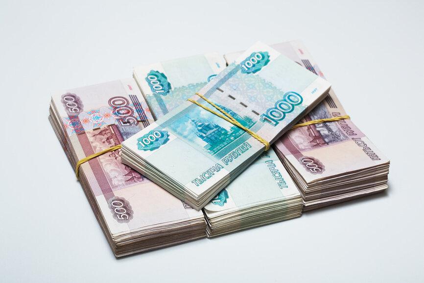 рваные картинки деньги рубли пачки вот сломал