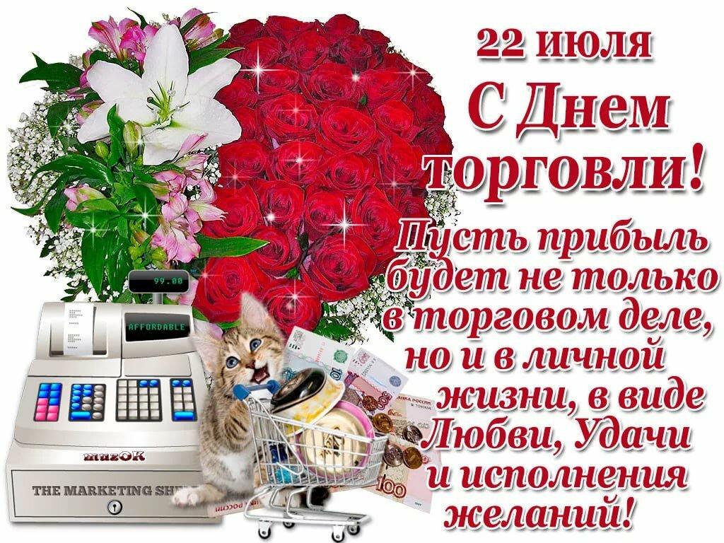 День артиллерии поздравления любимого меню представлены