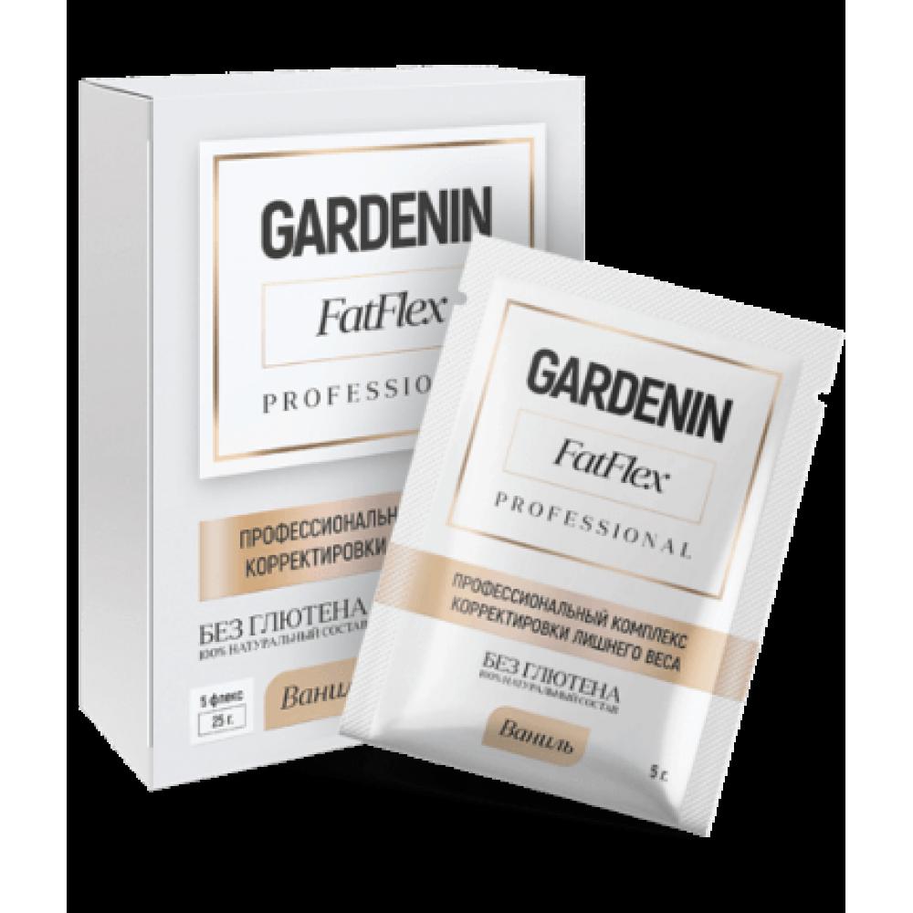 Комплекс снижения веса Gardenin FatFlex в Мелитополе