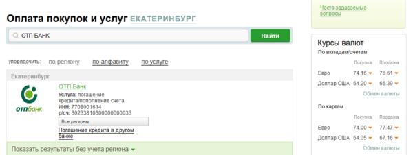 схема метро москвы схема метро