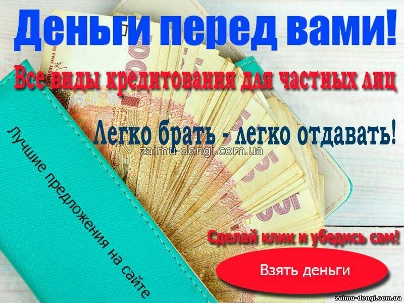 хомут кредит банк официальный