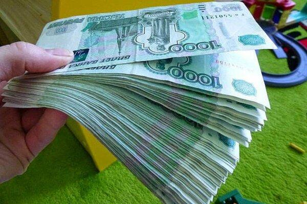 рассчитать пени по договору займа
