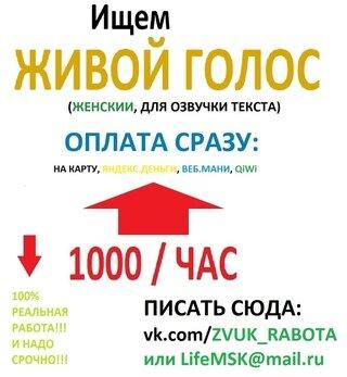 сайт мтс банк онлайн