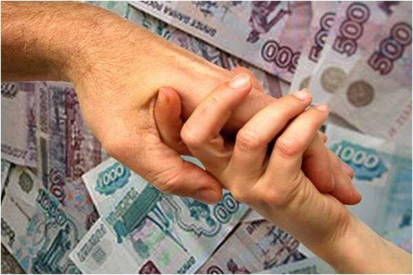 Деньги в долг пермь от частного лица отзывы