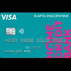 оформить кредит в банке санкт-петербург