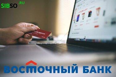 Онлайн заявка на кредит наличными в примсоцбанке получение кредита под залог драгоценных металлов