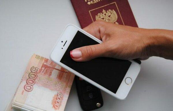 Микрозаймы на карту по паспорту онлайн