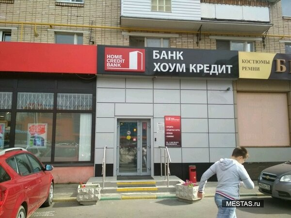 заявка в тинькофф банк на кредитную карту