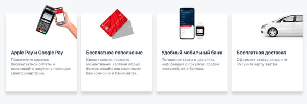 кредитный калькулятор русфинанс банка автокредит