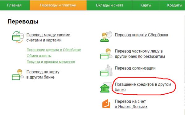 Банки взять кредит кредит под залог автомобиля банк москвы