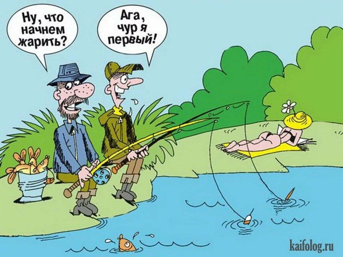 Смешные рисунки рыбалка