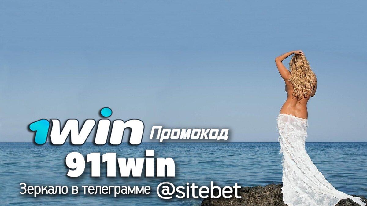 N1 регистрация в казино на официальном сайте