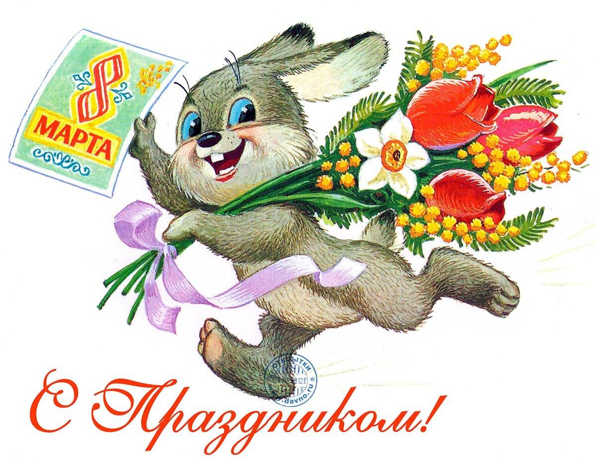 Вышивка новый, поющие открытки с 8 марта