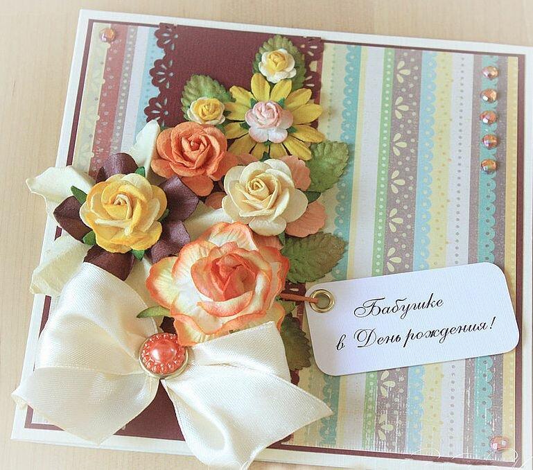 Живая днем, простые и красивые открытки своими руками на день рождения бабушке