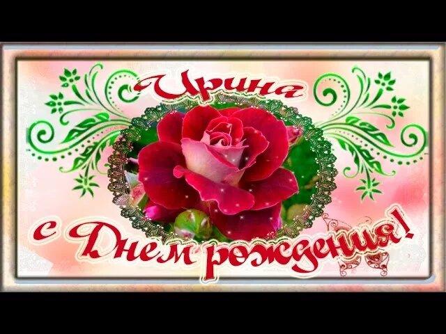 Открытка с днем рождения дочки ирины, нарисовать новогоднюю