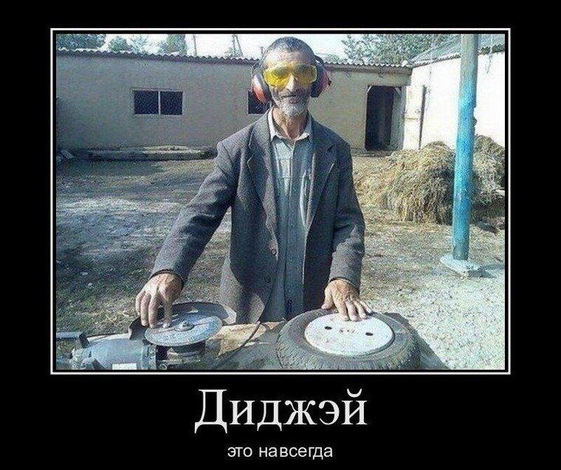 Приколы про армян в картинках, прикольные картинки