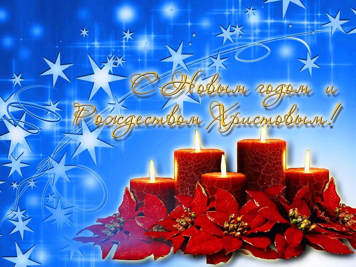 Днем рождения, поздравление открытка с рождеством и новым годом