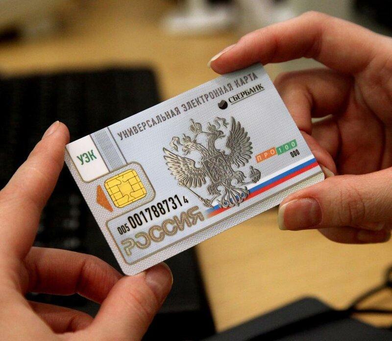 """Сбербанк будет выдавать """"умные"""" права, которые смогут замени"""