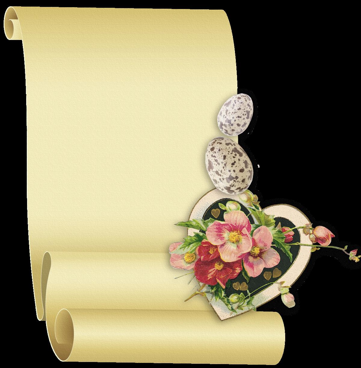 Юль, открытки свиток