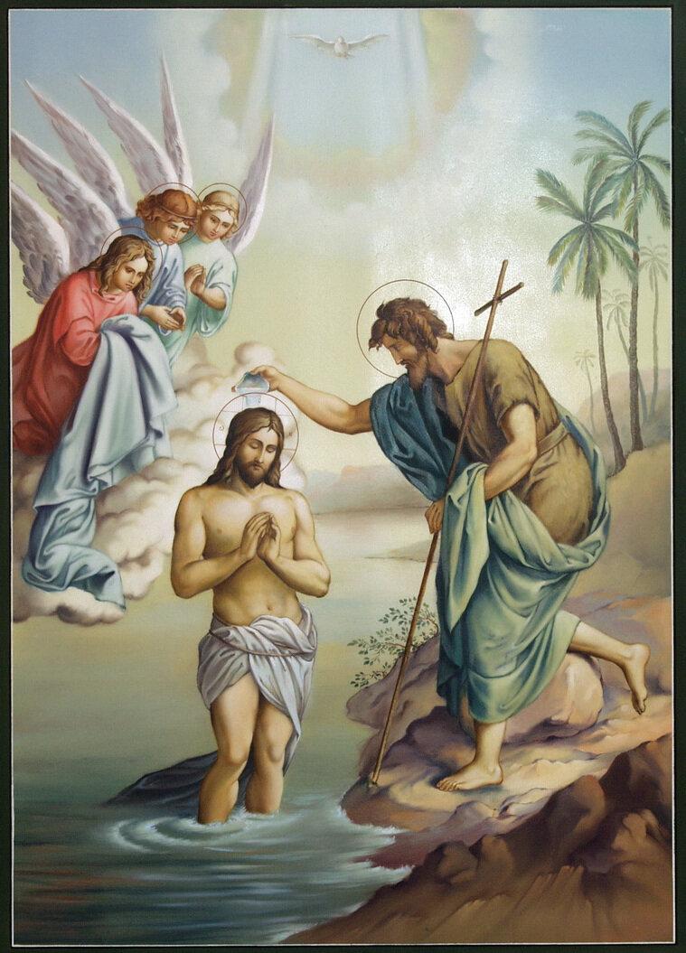 Азербайджанскими, картинка крещение господне картинки