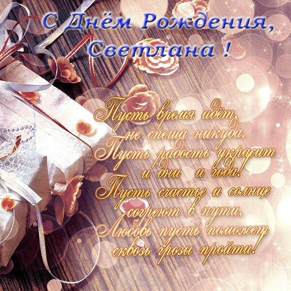 Картинки поздравления георгию, тему новогодняя