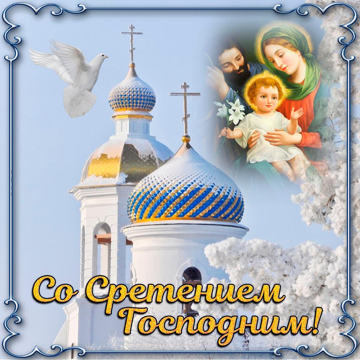 Днем, поздравление с праздниками в открытках