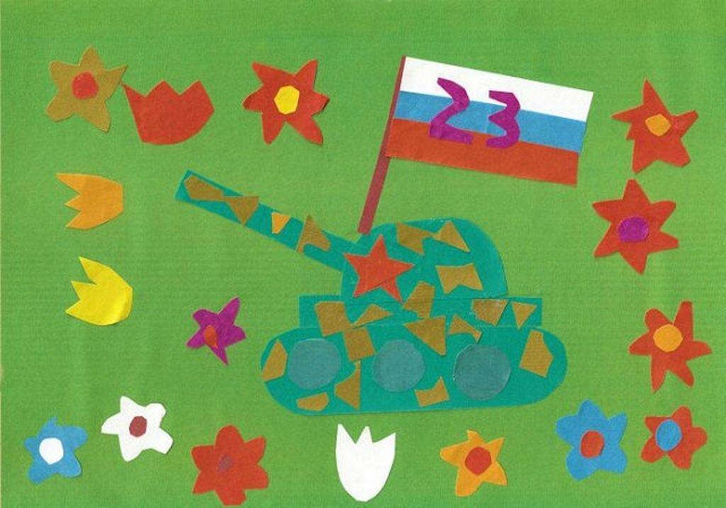 Открытка на 23 февраля своими руками дети 3-4 лет в картинках, открытку для