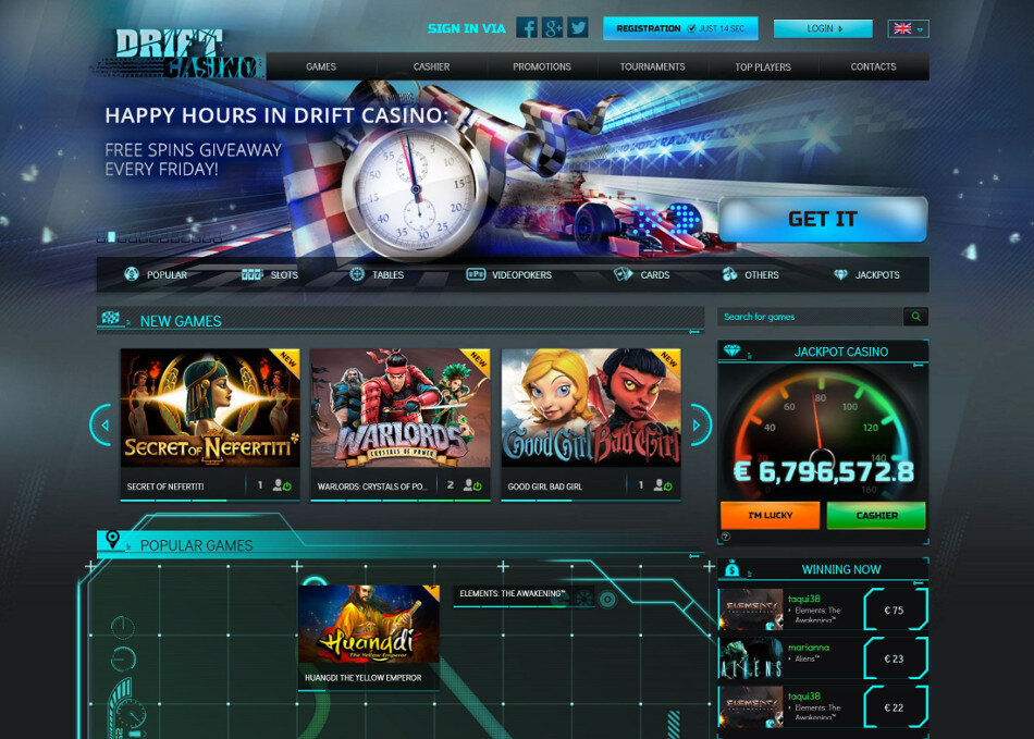 Бонусы Drift Casino