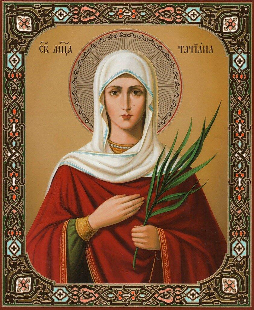 Любимому, открытки с памятью святого