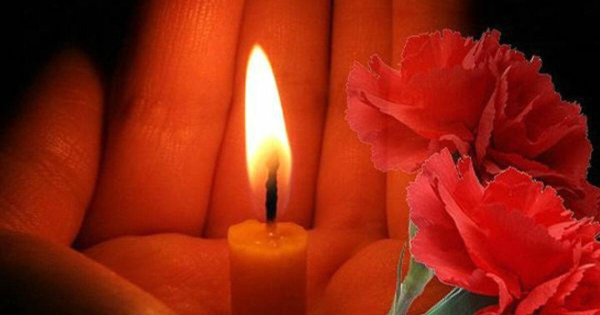 Думай любви, открытки в память об умершем друге