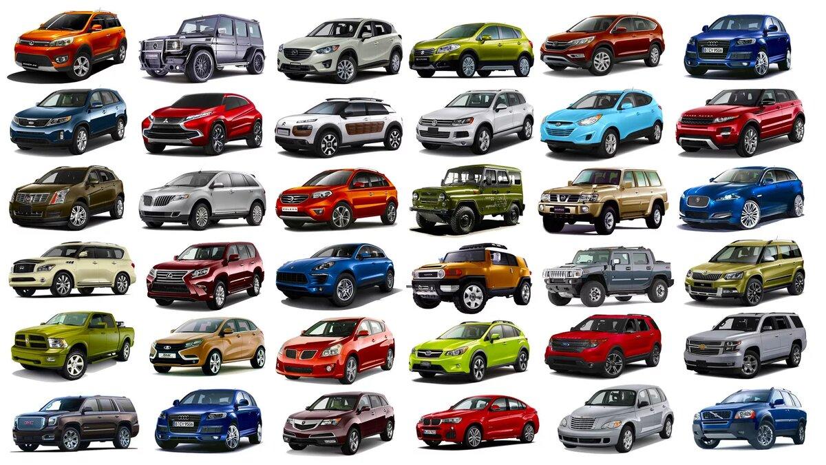 Все название машин с картинками