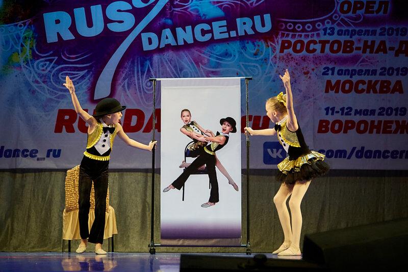 Дуэт. Солисты (2). Международный конкурс Rusdance