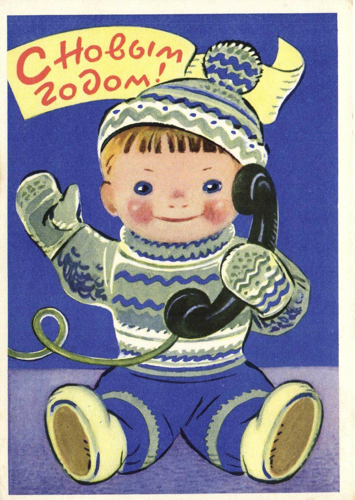 Мама, советские открытки 30