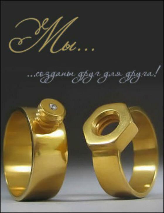 Картинка с годовщиной свадьбы мужу от жены, открыток