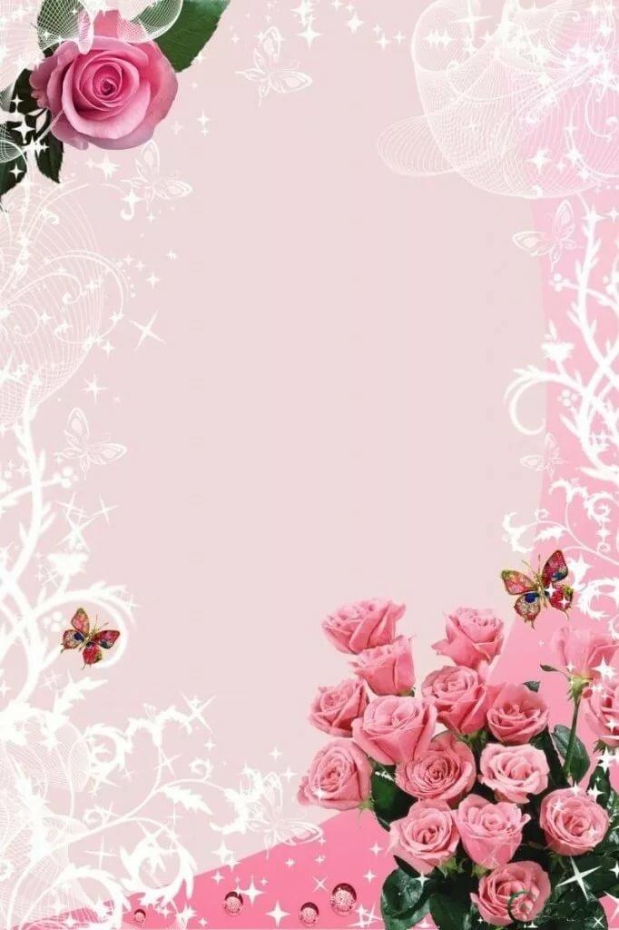 Фоны для открыток с днем рождения женщине а4