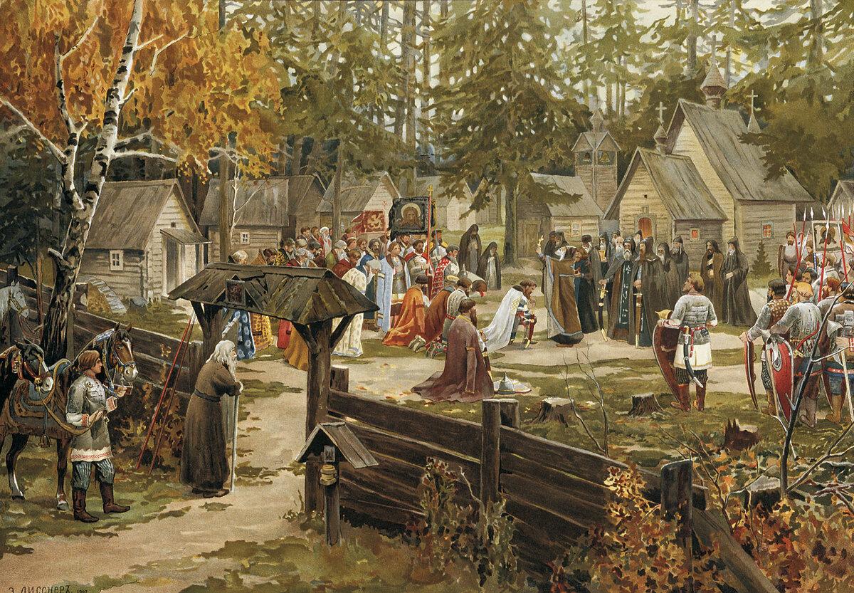 Картинка киевская русь