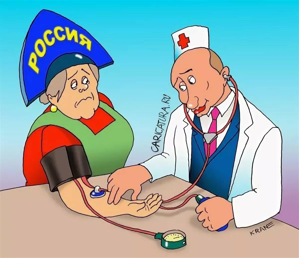 Смешные картинки в медицине