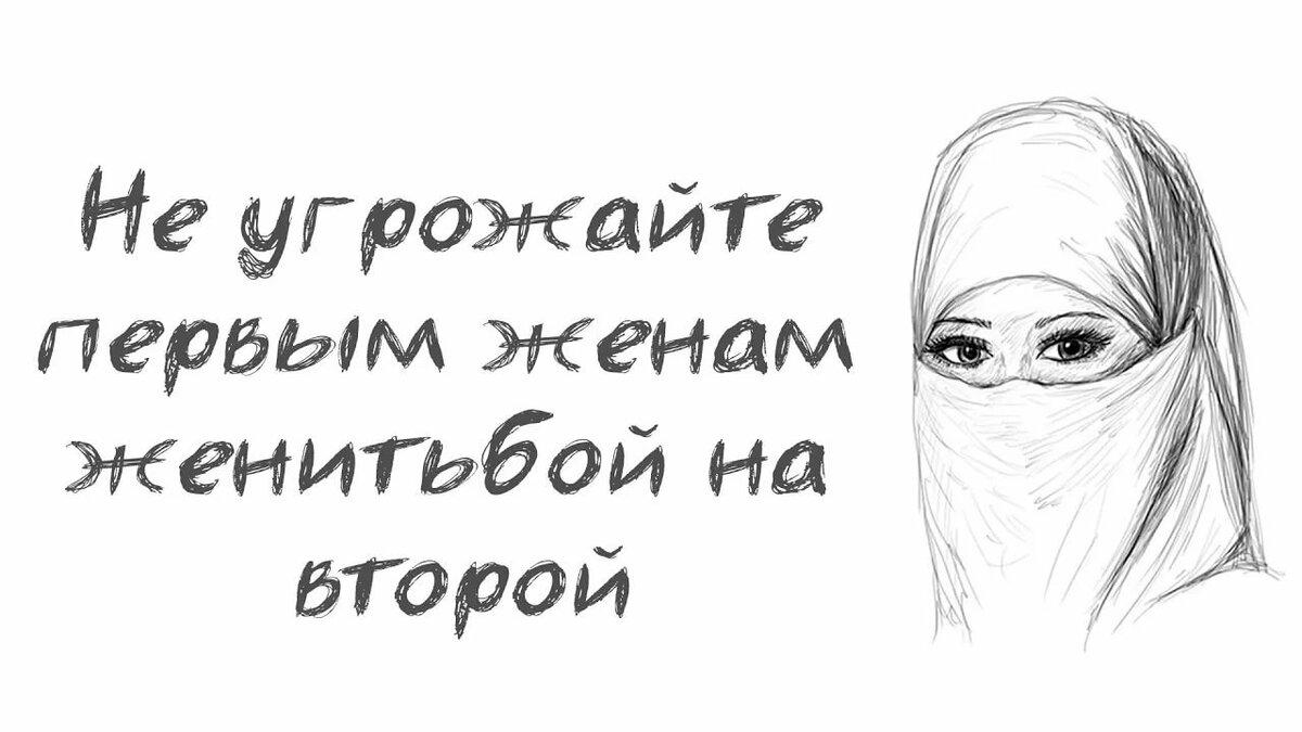 Праздником сретения, исламские картинки мужу от жены