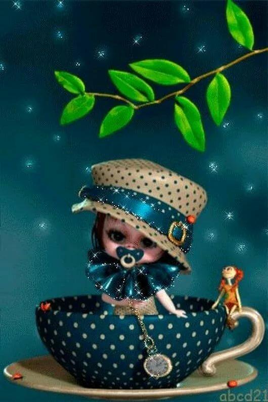 Добренькое утречко картинки анимашки с куколками