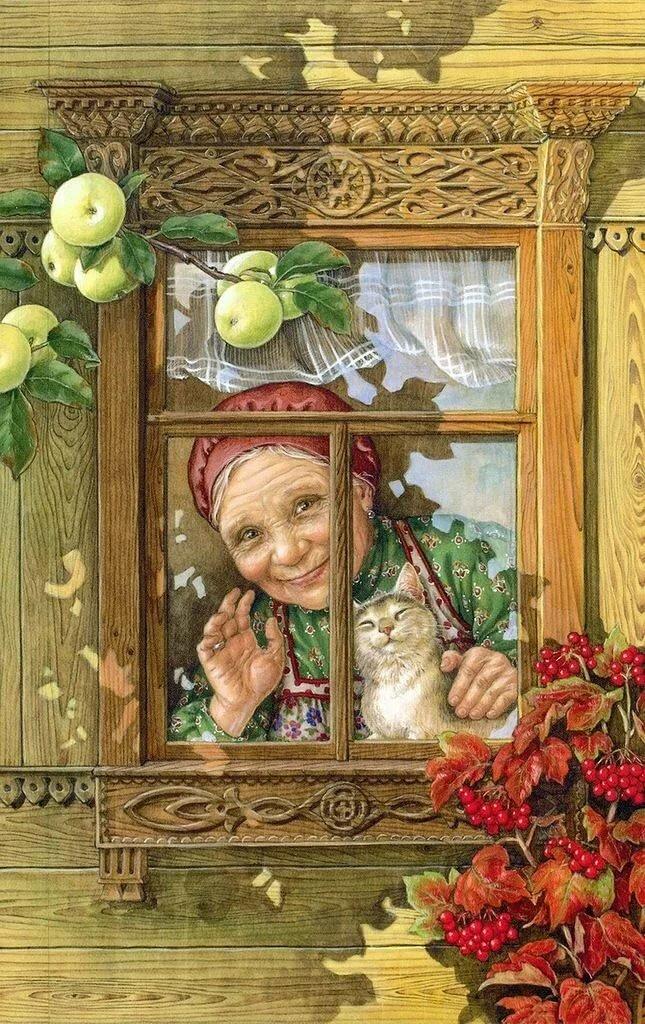 Копируются открытки, серия открыток русские окна