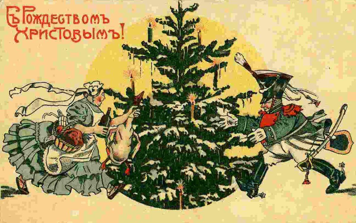 Картинки, открытка с новым годом дореволюционная