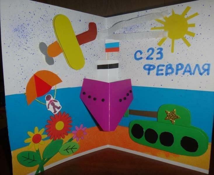 Изготовление поздравительных открыток к 23 февраля детьми