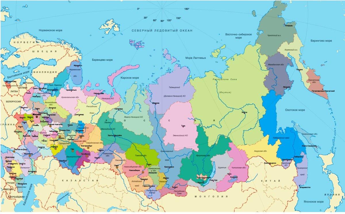 Картинка карта городов россии