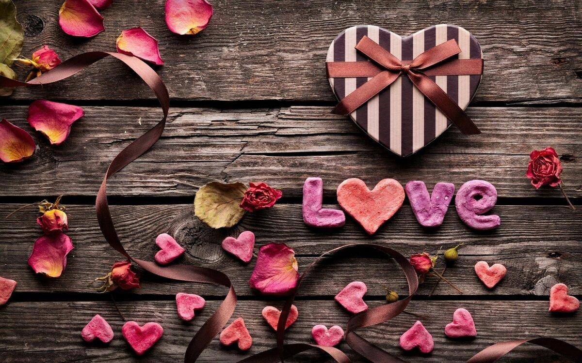 Красивые картинки с надписями романтические